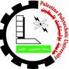 طلاب جامعة بوليتكنك فلسطين - ppu