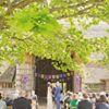 Ratsbury Barn Weddings