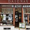 Maison Daignas, opticien Pau