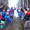 Outdoor Adventure Wales