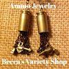 Becca's Variety Shop thumb