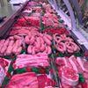 Dyserth butchers
