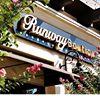 Runway Boutique