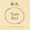 Nan Bei Dumpling & Tea Bar