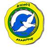 Δήμος Αραδίππου - Municipality of Aradippou
