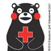 日本赤十字社熊本健康管理センター