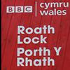 BBC Roath Lock Studios