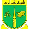 Kolej Islam Sultan Alam Shah (Official)