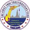 The First Thai Toastmasters Club