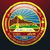 Salahaddin University Hawler thumb