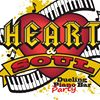 Heart And Soul Chicago  Dueling Piano/Party Bar