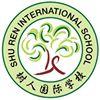 Shu Ren International School