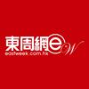 東周刊 eastweek.com.hk