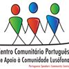 Centro Português de Apoio 'a Comunidade Lusófona