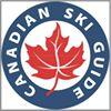 Canadian Ski Guide Association / CSGA