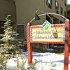 Mountain Top Children's Museum, Inc.