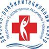 Лечебно-реабилитационный центр Минздрава РФ