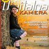 Digitalna Kamera - Revija za sodobnega fotografa thumb