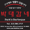 parks bbq