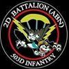"""2D Battalion (Airborne) 503D  Infantry """"The Rock"""""""