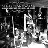 Steampunk Bazaar Good Deed Emporium