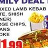 Premier Kabab Alcohol & Cigarettes Delivery