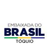 駐日ブラジル大使館