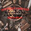 Southern Comfort Mechanical