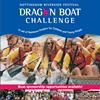 Nottingham Riverside Festival Dragon Boat Challenge - Gable Events
