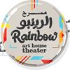 The Rainbow Theatre