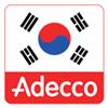 Adecco Korea