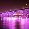 Peace Bridge Authority