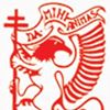 Cardinal Griffin Catholic College