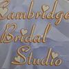 Cambridge Bridal Studio