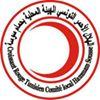 Croissant Rouge Tunisien Comité Local de Hammam Sousse