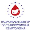 Национален център по трансфузионна хематология