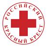 Российский Красный Крест - Russian Red Cross