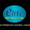 Wedding Videos Cheshire