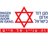 מגן דוד אדום - Magen David Adom