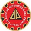 Colegio de Ingenieros del Peru thumb
