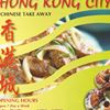 Hong Kong City Chinese Take Away