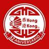 Hong Kong Restaurante