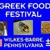 Greek Food Festival, Wilkes-Barre, Pennsylvania