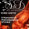 S&D Hair and Beauty Studio