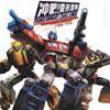 變形金剛台北特展 Transformers Expo,Taipei
