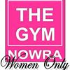 The Gym Nowra