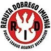 Reduta Dobrego Imienia/Polish League Against Defamation
