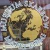 Muzeum Skarbów Matki Ziemi