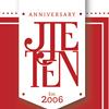 Jaime Johnson Events