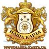 "Группа Компаний ""Наша Карта"" - Nasha Karta Group"